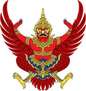 Wappen: Thailand